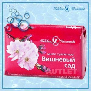 """Туалетное мыло """"Вишневый сад"""" марки """"О"""", 90 гр"""