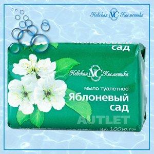 """Туалетное мыло """"Яблоневый сад"""" марки """"О"""", 90 гр"""