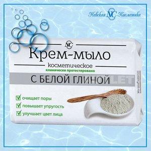 """Крем-мыло с белой глиной """"Косметическое"""" марки """"О"""", 90 гр"""
