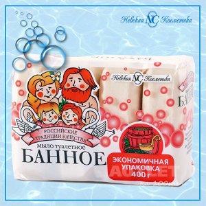 """Туалетное мыло """"Банное"""" в блоках марки """"О"""", 100 гр х 4"""
