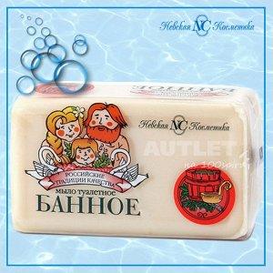 """Туалетное мыло """"Банное"""" марки """"О"""", 140 гр"""