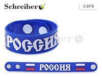 """Браслет """"РОССИЯ"""" 22,5*2,2 см, материал - ПВХ, на заклепке"""