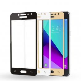 Золото. Стекло Full Screen защитное Samsung Galaxy