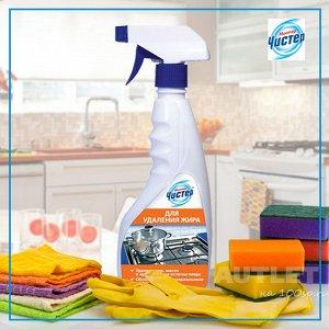Средство для удаления жира с кухонных поверхностей «Мистер Чистер», 500 мл (триггер)