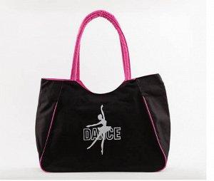 сумка для спорта фуксия