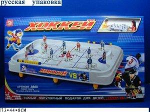 НИ Хоккей,кор.73*44 см.