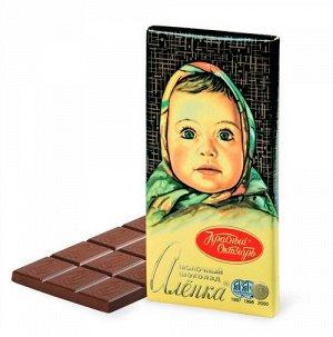Шоколад Алёнка молочный, 100 г