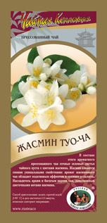 Приятного чаепития с РЧК!  — Чаи с растительными добавками — Чай