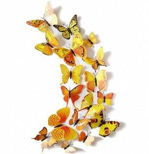 Набор бабочек 3D желтый