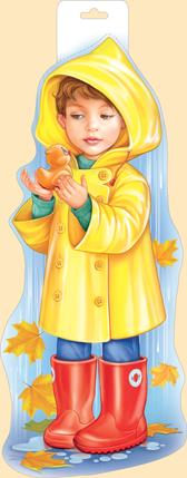 29.426.00 Плакат А3 Мальчик...