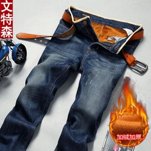Мужские утепленные джинсы .
