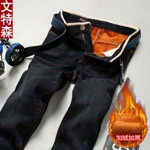 Утепленные джинсы 50-52р.