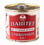 #Паштет HUNGROW Сливочный из гусиной печени 225гр ж/б