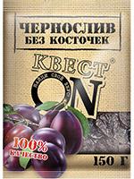 Чернослив КВЕСТ ON без косточки сушеный пакет 150гр