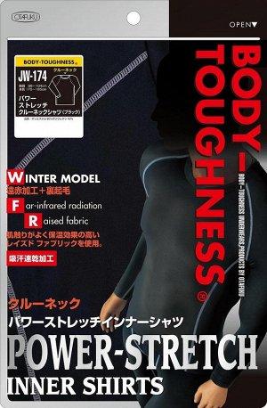 Термокофта Otafuku JW-174 Black