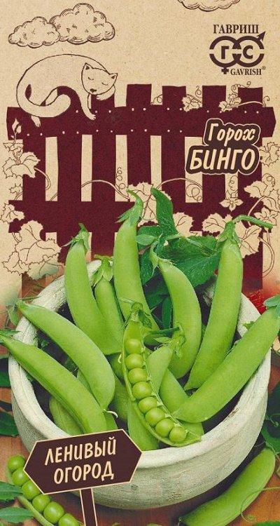 Семена «ГАВРИШ» Высокое искусство российской селекции — ГОРОХ — Семена овощей