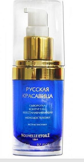 Купить косметику русская красавица купить косметику gigi в нижнем новгороде