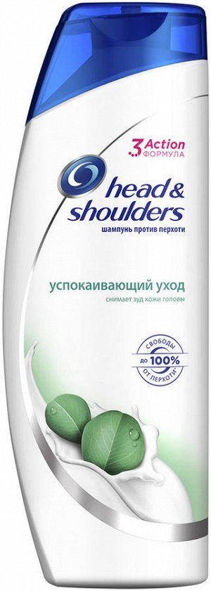 HEAD & SHOULDERS Шампунь против перхоти Успокаивающий уход за зудящей кожей головы 400мл