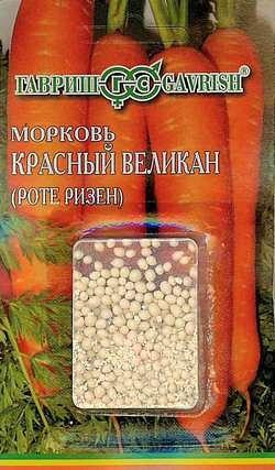 Морковь гранулир. Роте Ризен 300 шт. гель