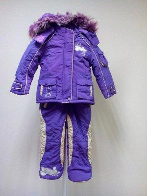 Костюм зимний фиолетовый УЦЕНКА