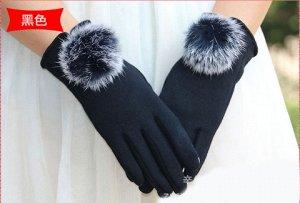 Перчатки чёрные как на фото