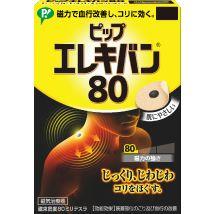 Бытовая химия и косметика из Японии и Кореи — PIP - Медицинские изделия, германиевые изделия — Защитные и медицинские изделия
