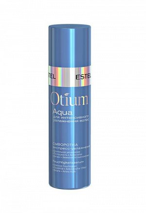 """Сыворотка для волос """"Экспресс-увлажнение"""" OTIUM AQUA"""