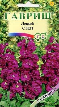 Левкой Степ* 0,1 г серия Сад ароматов