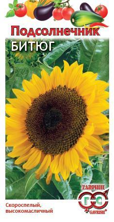 Семена «ГАВРИШ» в наличии, огромный ассортимент — ПОДСОЛНЕЧНИК — Семена овощей
