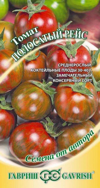 Семена «ГАВРИШ» Высокое искусство российской селекции — ТОМАТЫ СРЕДНЕРОСЛЫЕ — Семена овощей