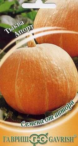 Семена «ГАВРИШ» в наличии, огромный ассортимент — ТЫКВА — Семена овощей
