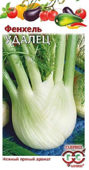 Фенхель овощной Удалец 1,0 г
