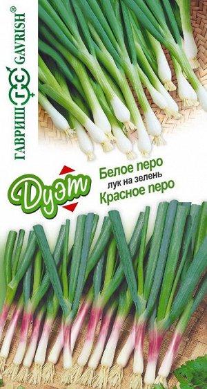 Лук на зелень Белое перо+Красное перо/Гавриш/цп 1,5 гр. Дуэт