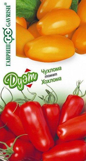 Томат Чухлома+Хохлома/Гавриш/цп 0,2 гр Дуэт