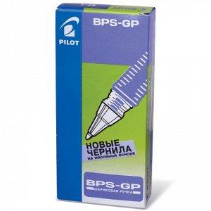 """Ручка шариковая масляная с грипом PILOT """"BPS-GP"""", СИНЯЯ, корпус прозрачный, узел 0,5 мм, линия письма 0,25 мм, BPS-GP-EF, BPS-GP-ЕF"""