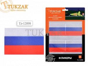 Набор светоотражающих фигурных наклеек (фликеров) ФЛАГ РОССИИ, 8 шт. Блистерная упаковка. Размер упаковки - 17х23,,5 см.