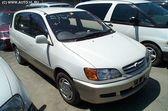 Ковры салонные 1 и 2 ряд Toyota Ipsum 2WD 2 ряд диван (1996-2001) правый руль