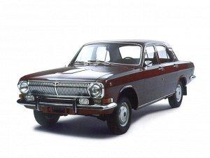 Ковры салонные ГАЗ 24 (Волга)  (1977 - 1987)