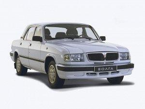 Ковры салонные ГАЗ 3110 (Волга)  (1997 - 2005)