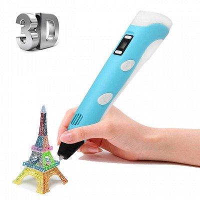 Декоративные панели!  Удобно и практично.  — Хит продаж! 3D- ручка! Всего 1175 рублей !! — Развивающие игрушки