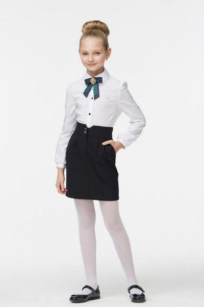Забираем склад! Добавили детскую обувь!  — Школьная форма и рюкзаки — Одежда для девочек