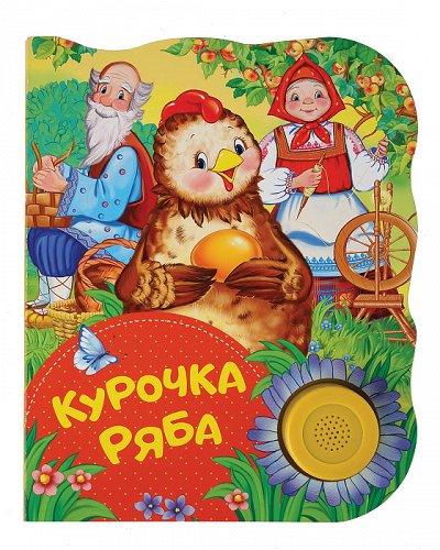 «POCMЭН» — Детское издательство №1 в России — Поющие книжки — Развивающие книги