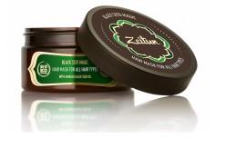 Маска для волос «Укрепление по всей длине» с маслом усьмы, жожоба и целебными травами, 200 мл