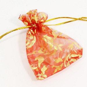 Подарочный мешочек/маленький (9*6,5см) Красный