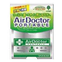 Блокатор вирусов AirDoctor.