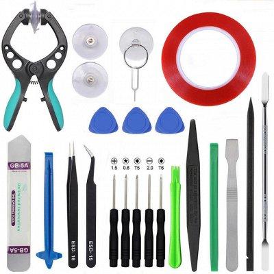 92*Огромный выбор товаров для дома,авто и отдыха!* — Товары для строительства и ремонта! — Инструменты и оборудование