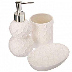 Набор для ванны, 3 предмета