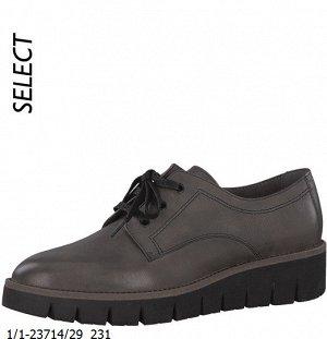 Красивые ботиночки Тамарис