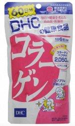 DHC Коллаген (360 таблеток на 60 дней) /Япония/