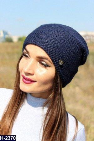 Женская шапка зимняя